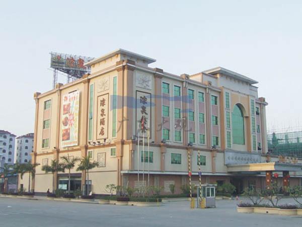 東莞中堂棕泉酒店
