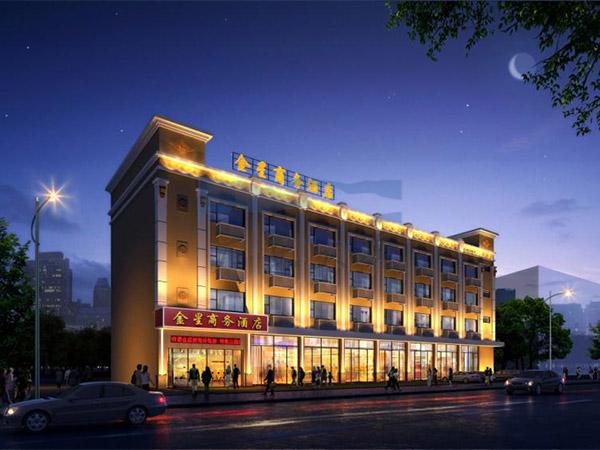 金星商务酒店