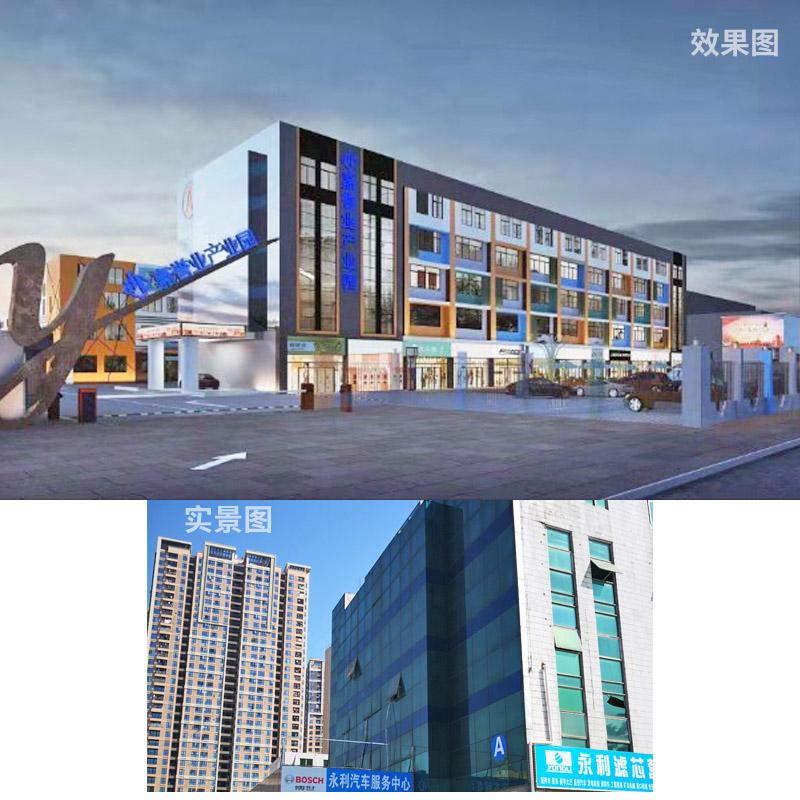 东莞旧工业园外墙翻新哪家质量好 大观装饰 旧 专业