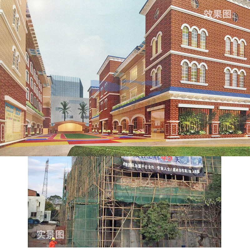 东莞医院学校外墙翻新哪家质量好 大观装饰 医院 别墅