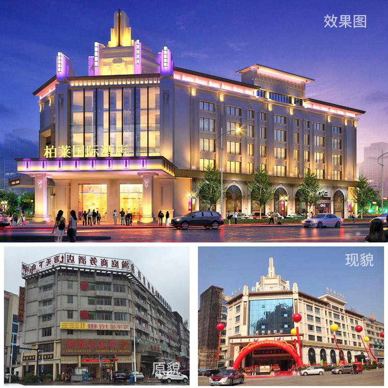 东莞专业酒店外墙装修亮化 大观装饰 专业