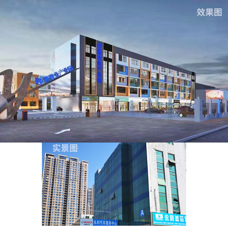 东莞专业工业园外墙施工公司 大观装饰