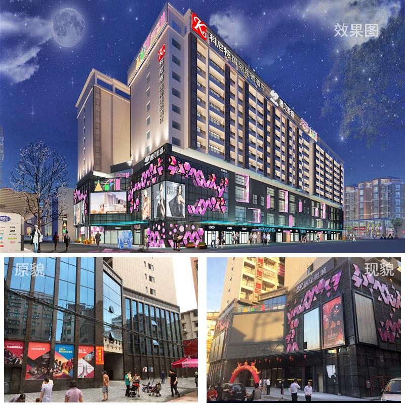 东莞会所购物中心外墙施工公司 大观装饰 商场 会所 娱乐场所