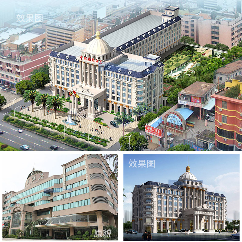 東莞專業酒店外墻裝飾工程公司 大觀裝飾 專業
