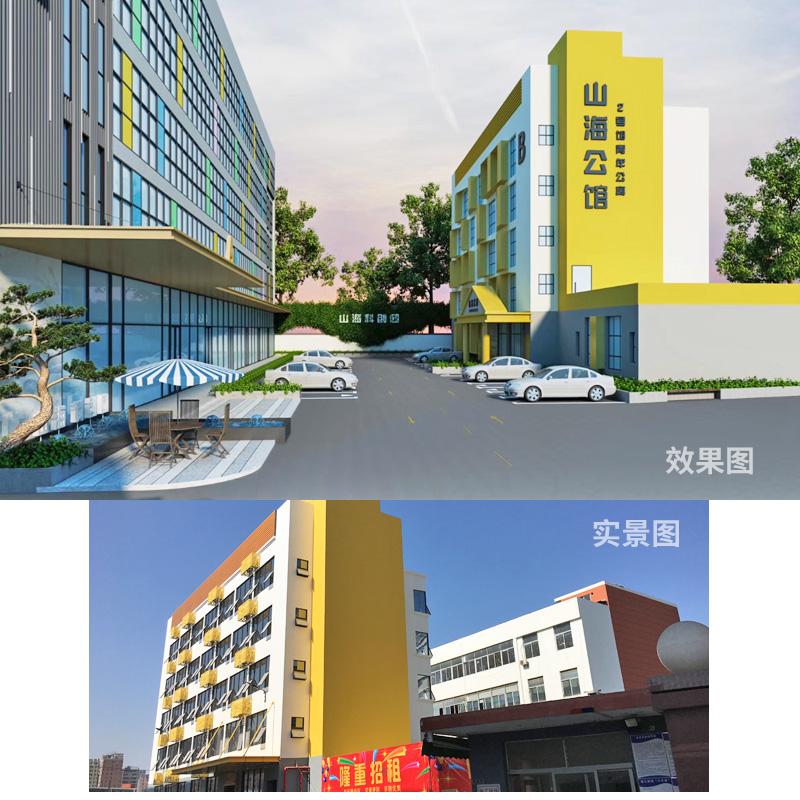 東莞專業工業園外墻裝飾方案 大觀裝飾 專業