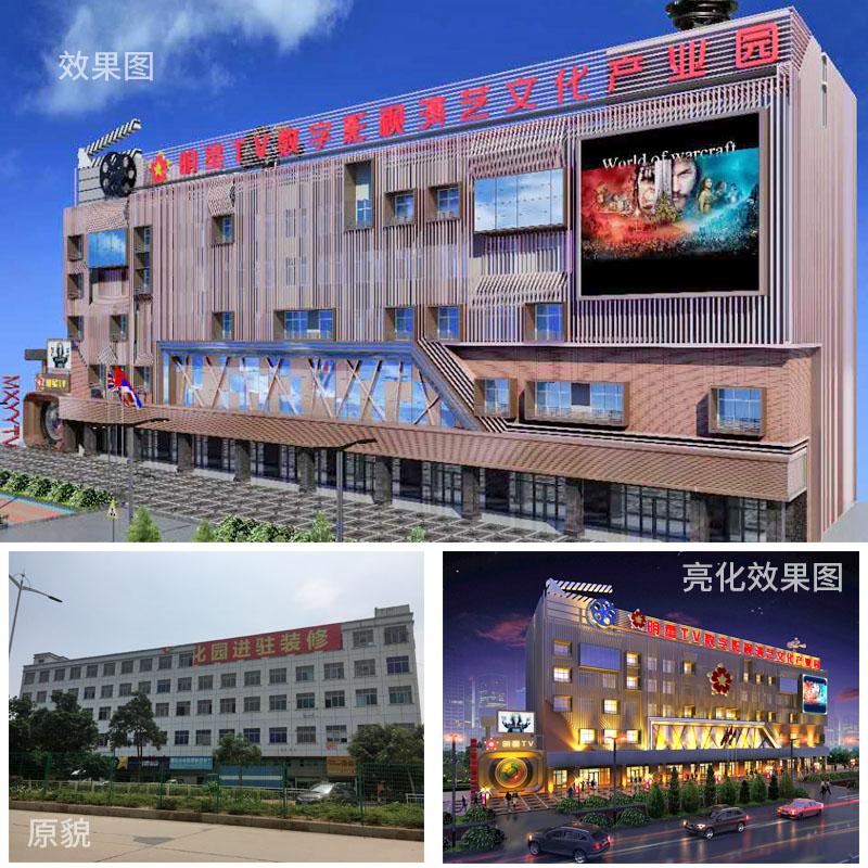 東莞學校外墻裝飾施工 大觀裝飾 醫院 別墅