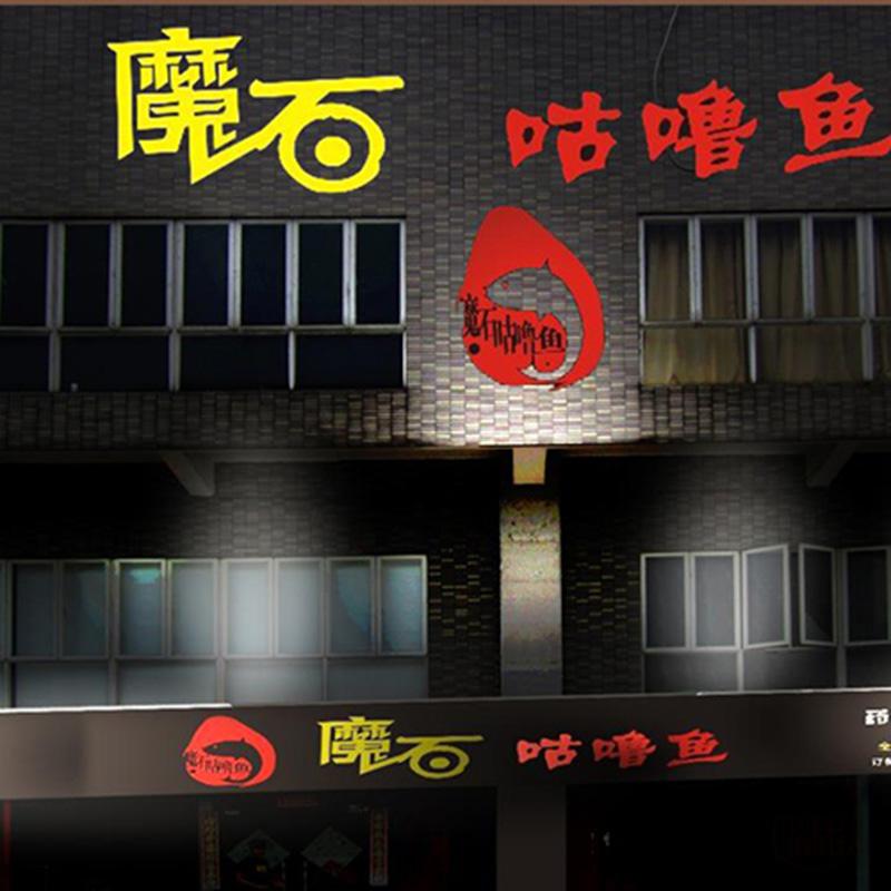小龙虾_餐厅装修哪家做的好_大海