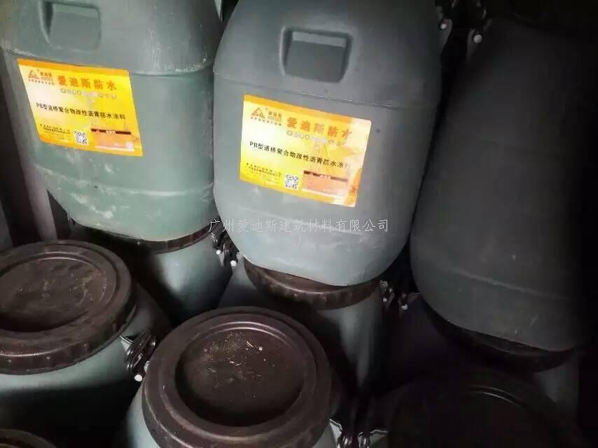 迪拜環氧基硅烷改進型浸漬液價格