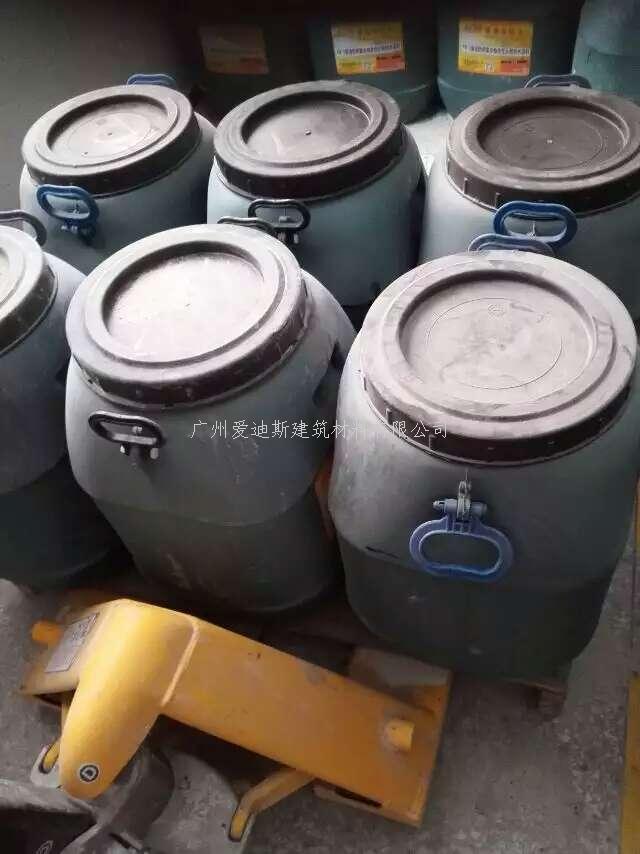 连云港混凝土防腐硅烷浸渍剂厂家