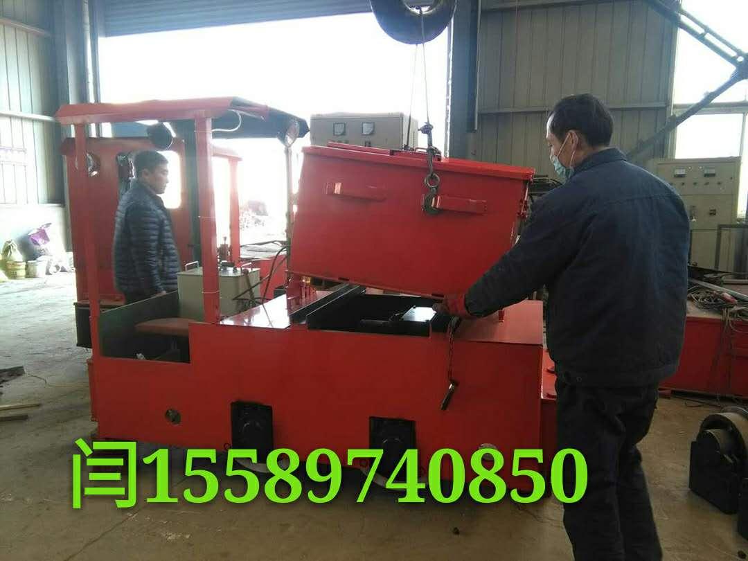 黑龙江2.5吨井下电瓶车价格咨询