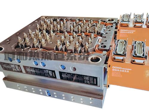 1出48穴針閥式熱流道,多腔熱流道