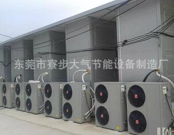 空气能热泵药材农