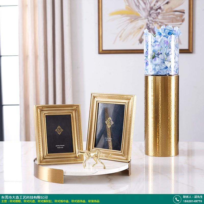 不銹鋼歐式相框價格_大森工藝_復古風_純黃銅_復古_現代輕奢風
