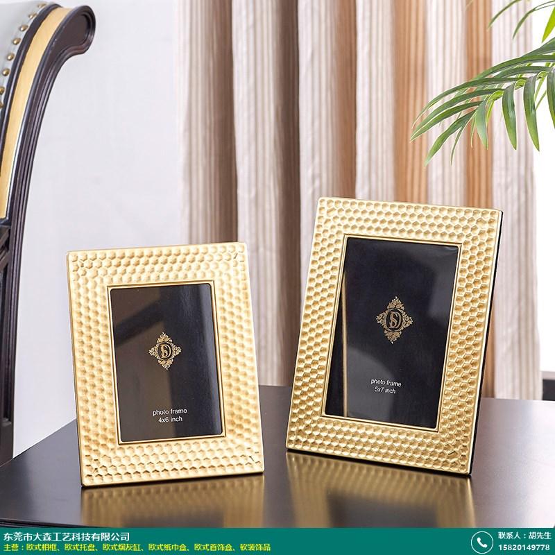 純黃銅歐式相框生產企業_大森工藝_復古風_北歐風_不銹鋼_復古