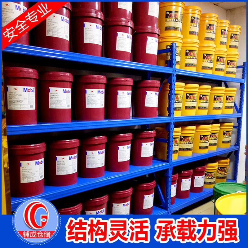 黃山優質中型貨架_輔成倉儲_產品質量高_產品批發