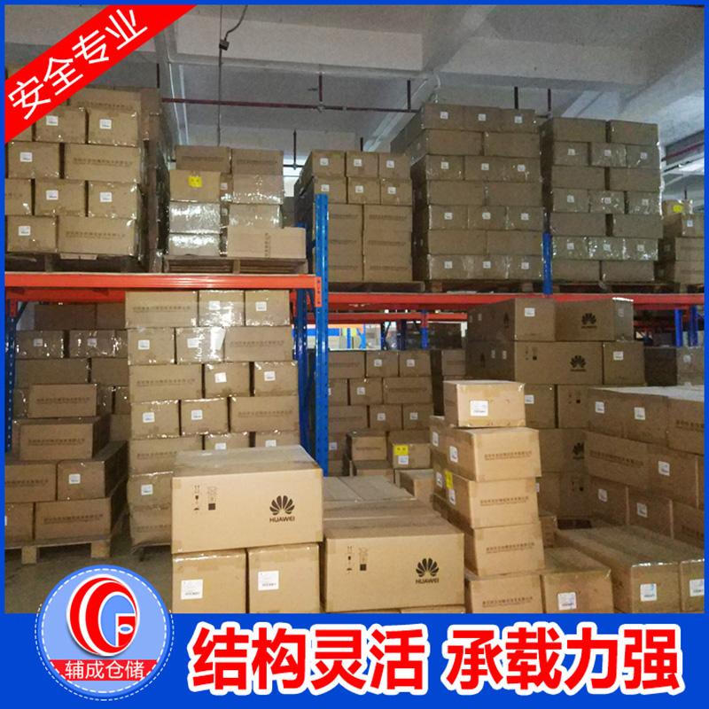 溫州半開式貨架_輔成倉儲_批發市場在哪里_產品怎么用