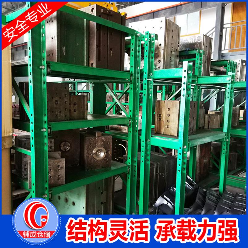 無錫抽屜式模具貨架_輔成倉儲_產品供應商_產品推廣方法