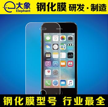 iPhone5 SE鋼化玻璃膜