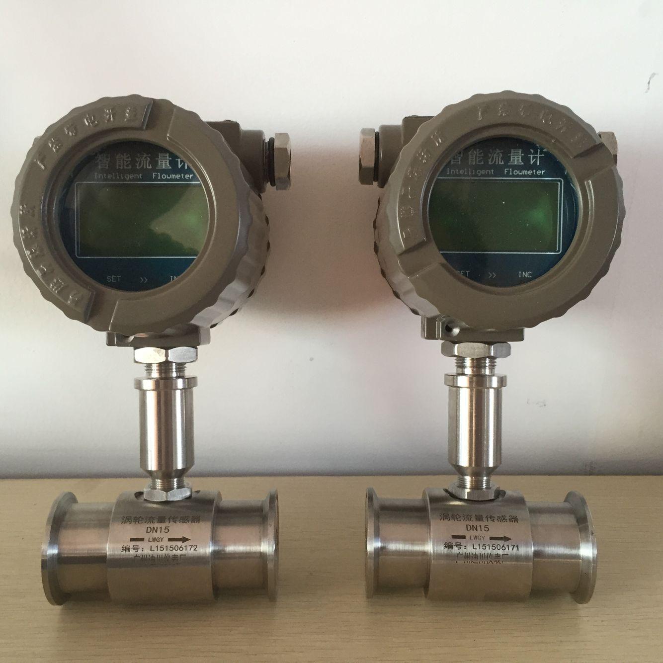 廣州渦輪流量計,純水流量計,流量計廠家