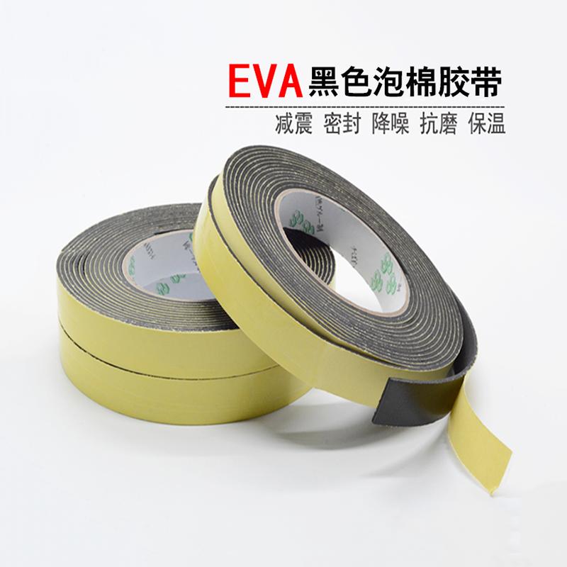 EVA泡棉胶垫 规格