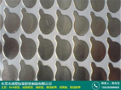 自粘铝箔胶带产品标准_德煌胶垫