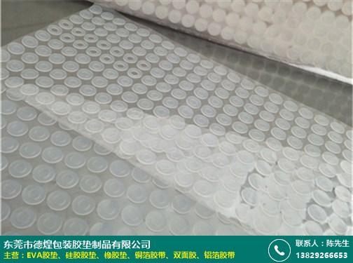 张家口半透明硅胶胶垫哪家质量好厂家代理资源_德煌胶垫