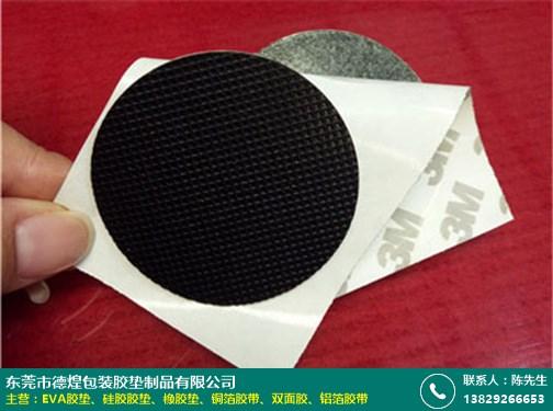 厦门网格橡胶垫生产厂家采购的工作_德煌胶垫