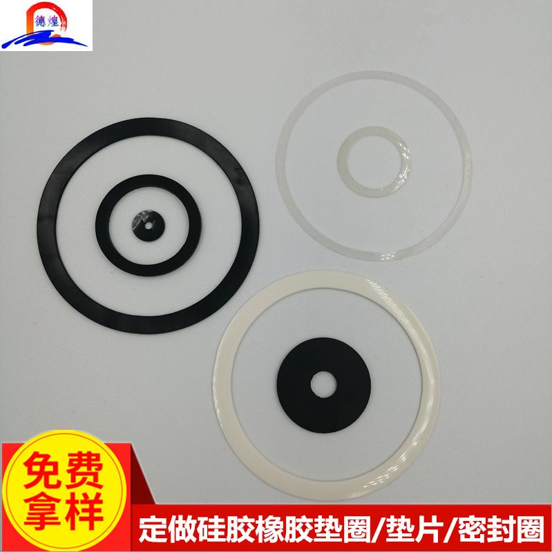 定做食品級透明硅膠墊片 瓶蓋密封硅膠墊圈 圓形網格自粘橡膠墊