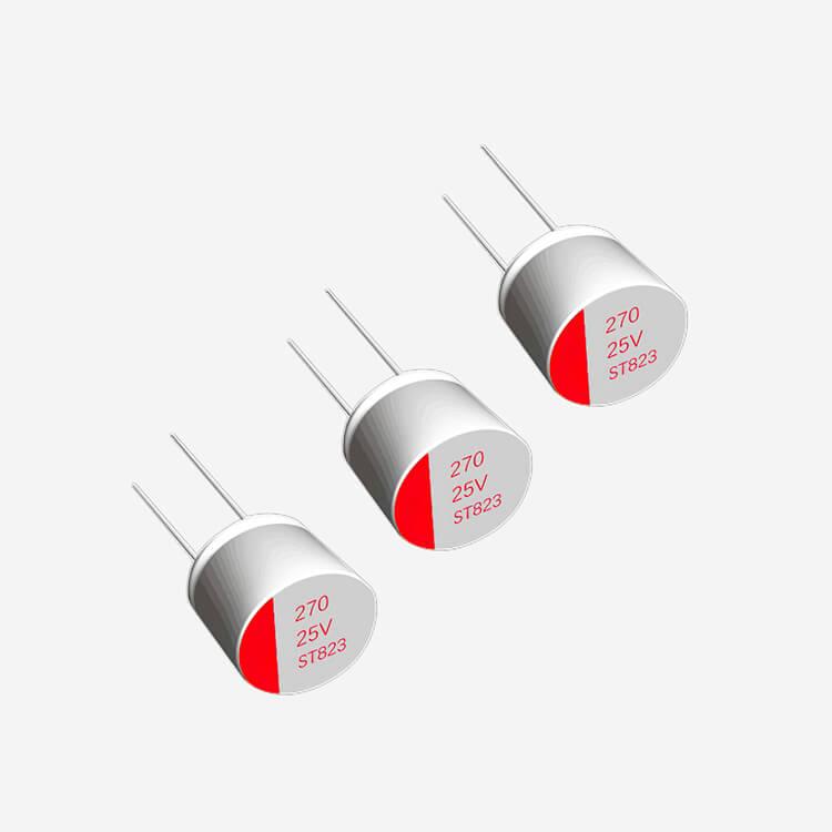 貼片鋁固態電容