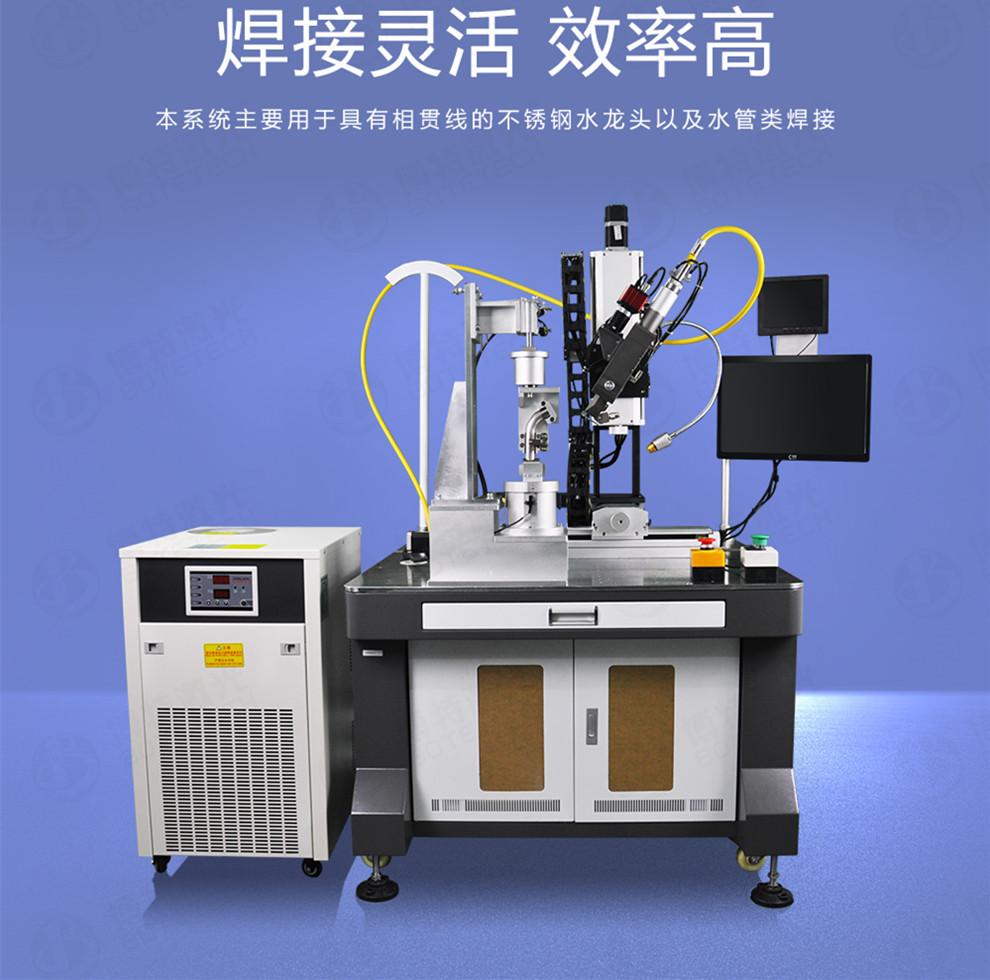大功率连续激光焊接机