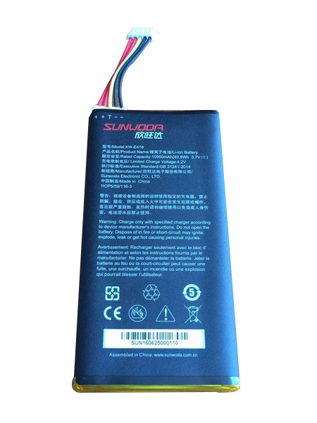 MAX系列电池