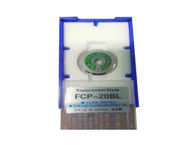 FC-6S刀片 FCP-20BL