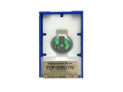 FC-6R/7R/8R 刀片 FCP-7R