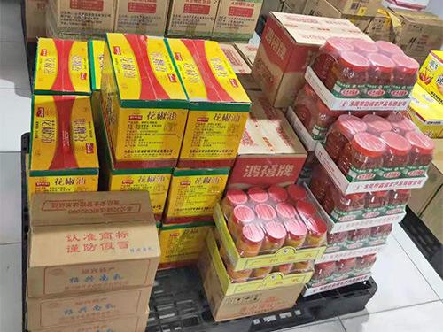 花椒油配送