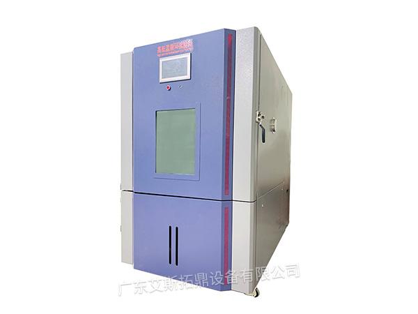 高低温循环试验箱ASTD-GDX-1000