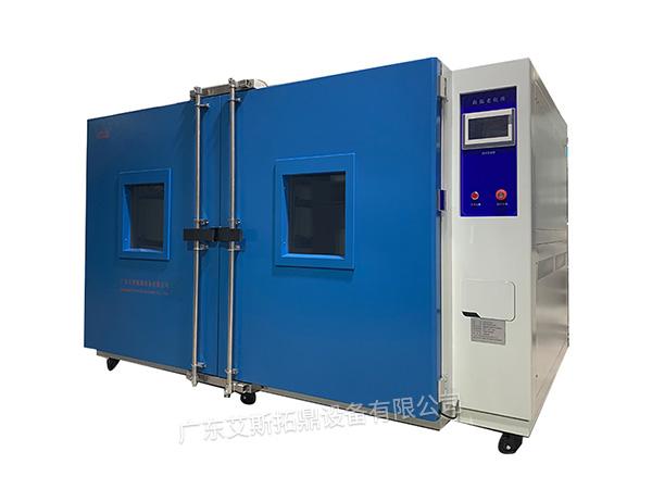高温老化房ASTD-GWLH-2880