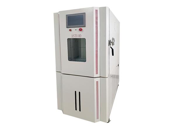 高低溫試驗箱(白)ASTD-GDW-225