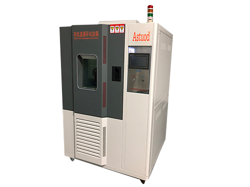 快速温变试验箱厂家直销_艾斯拓鼎_步入式_低温湿热_耐候老化