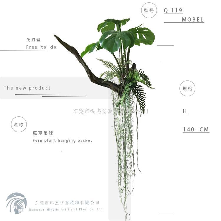 仿真波斯蕨草绿植吊球-119