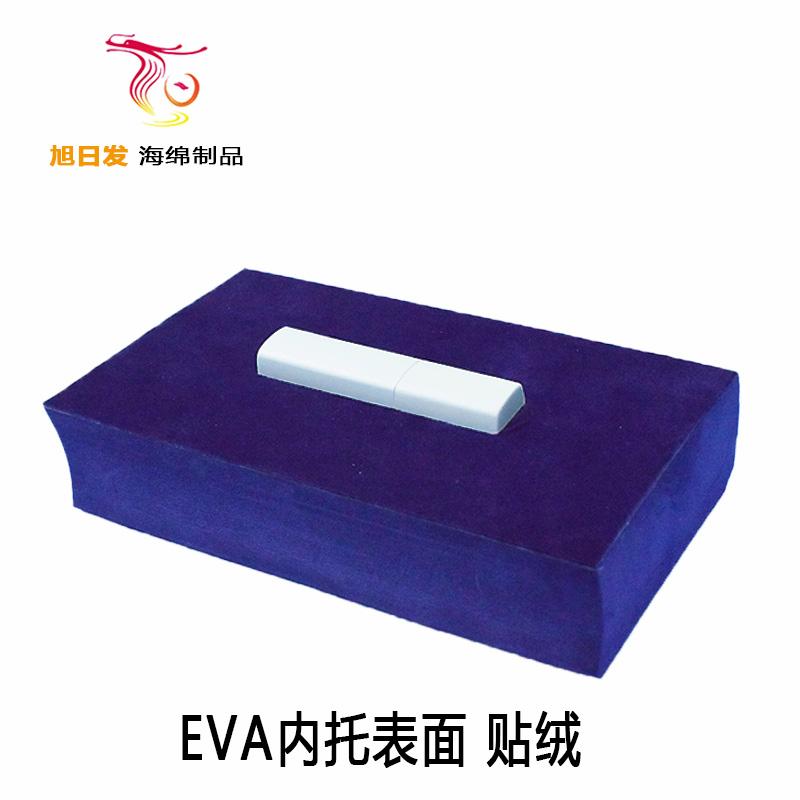 EVA海绵垫