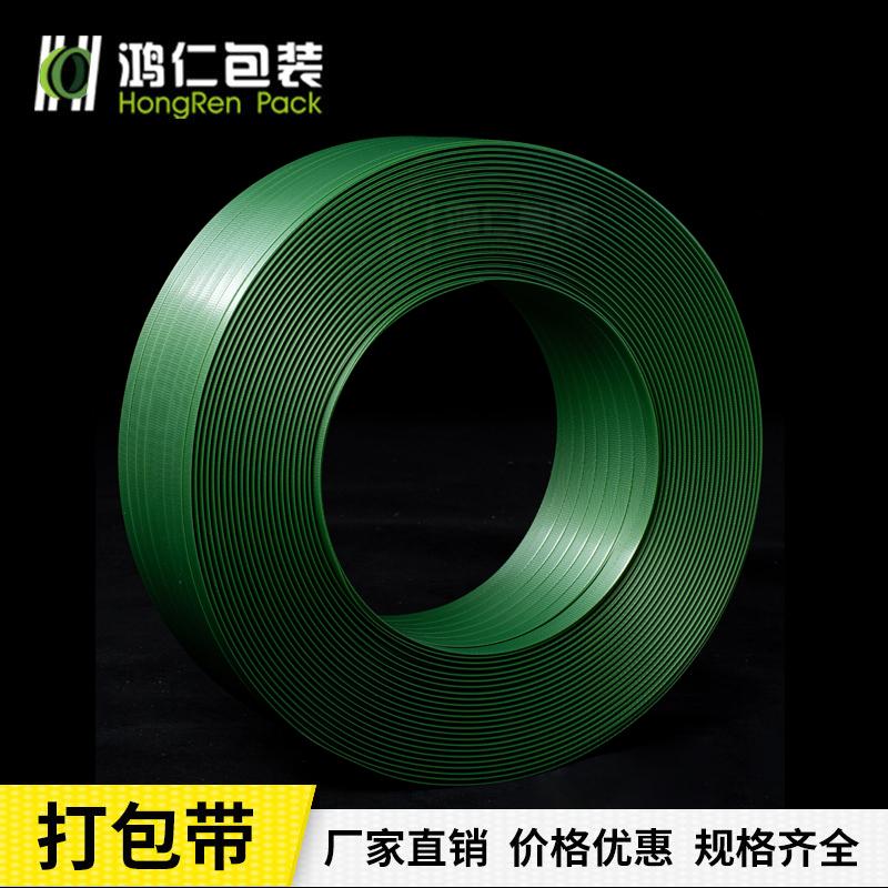 绿色手用1608塑钢带