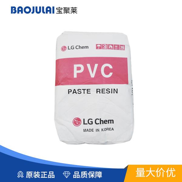 韩国LG PB1752