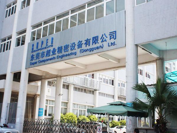 東莞市超業精密設備有限公司保安服務