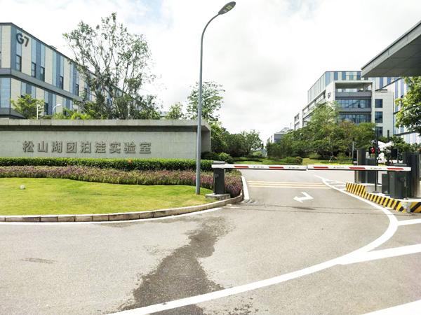 松山湖團泊洼實驗室保安服務