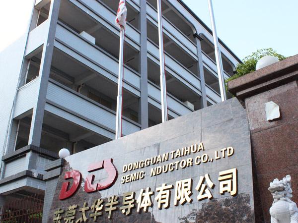 東莞太華半導體有限公司保安服務
