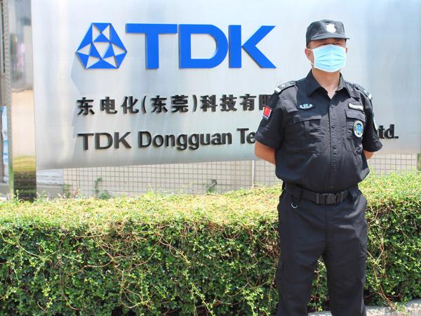 東電化(東莞)科技有限公司保安服務
