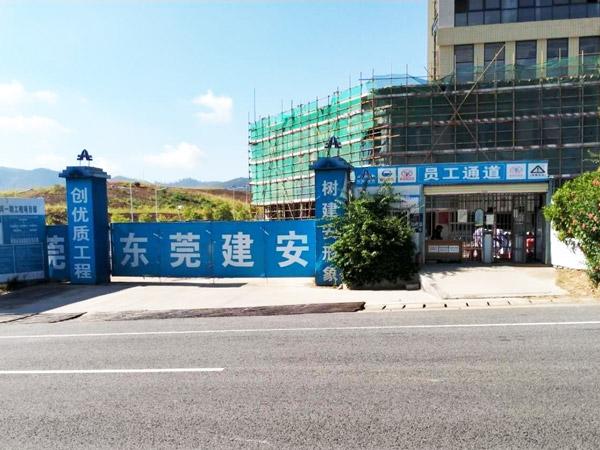 東莞建安工程保安服務
