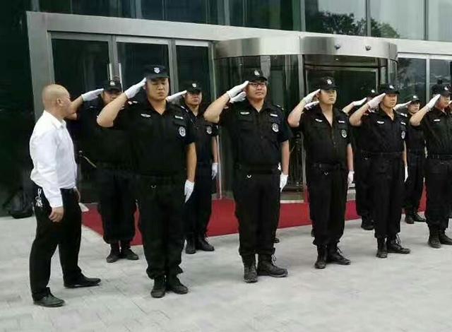 工地保安培訓