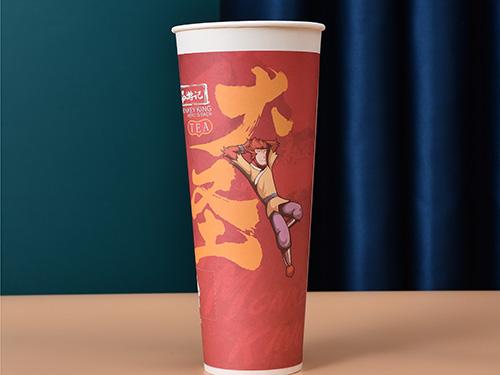 大號奶茶紙杯
