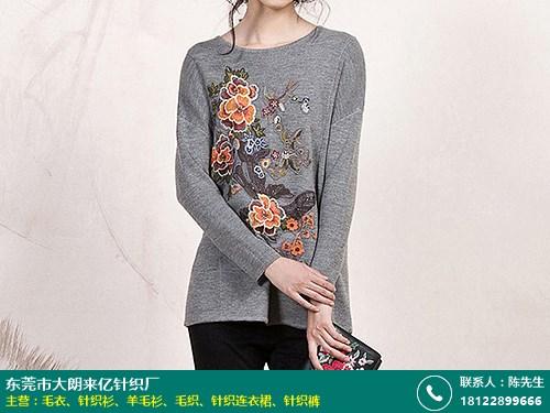 女士开衫针织毛衣厂商技术参数_来亿针织厂